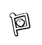 写真に貼れる♥らくがき風デコスタンプ(白)(個別スタンプ:18)
