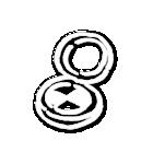 写真に貼れる♥らくがき風デコスタンプ(白)(個別スタンプ:20)