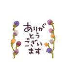 ♡大人の女性✳︎動く✳︎お花のスタンプ♡(個別スタンプ:1)