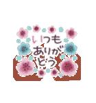 ♡大人の女性✳︎動く✳︎お花のスタンプ♡(個別スタンプ:3)