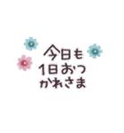 ♡大人の女性✳︎動く✳︎お花のスタンプ♡(個別スタンプ:4)