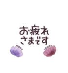 ♡大人の女性✳︎動く✳︎お花のスタンプ♡(個別スタンプ:5)
