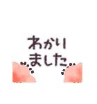 ♡大人の女性✳︎動く✳︎お花のスタンプ♡(個別スタンプ:6)