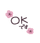 ♡大人の女性✳︎動く✳︎お花のスタンプ♡(個別スタンプ:7)