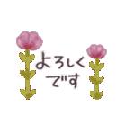 ♡大人の女性✳︎動く✳︎お花のスタンプ♡(個別スタンプ:9)