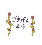 ♡大人の女性✳︎動く✳︎お花のスタンプ♡(個別スタンプ:10)
