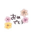 ♡大人の女性✳︎動く✳︎お花のスタンプ♡(個別スタンプ:14)