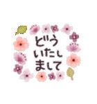 ♡大人の女性✳︎動く✳︎お花のスタンプ♡(個別スタンプ:15)