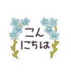 ♡大人の女性✳︎動く✳︎お花のスタンプ♡(個別スタンプ:16)