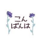 ♡大人の女性✳︎動く✳︎お花のスタンプ♡(個別スタンプ:17)