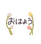 ♡大人の女性✳︎動く✳︎お花のスタンプ♡(個別スタンプ:18)