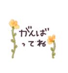 ♡大人の女性✳︎動く✳︎お花のスタンプ♡(個別スタンプ:20)