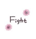 ♡大人の女性✳︎動く✳︎お花のスタンプ♡(個別スタンプ:21)