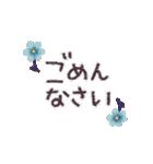 ♡大人の女性✳︎動く✳︎お花のスタンプ♡(個別スタンプ:22)