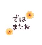 ♡大人の女性✳︎動く✳︎お花のスタンプ♡(個別スタンプ:24)