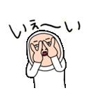 タイツDEウーマン25 褒め言葉(個別スタンプ:9)