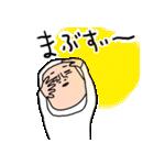 タイツDEウーマン25 褒め言葉(個別スタンプ:28)