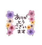 ♡大人の女性✳︎動くお花のスタンプ♡(個別スタンプ:1)