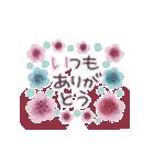 ♡大人の女性✳︎動くお花のスタンプ♡(個別スタンプ:3)