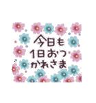 ♡大人の女性✳︎動くお花のスタンプ♡(個別スタンプ:4)