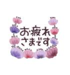 ♡大人の女性✳︎動くお花のスタンプ♡(個別スタンプ:5)