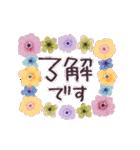 ♡大人の女性✳︎動くお花のスタンプ♡(個別スタンプ:7)