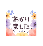 ♡大人の女性✳︎動くお花のスタンプ♡(個別スタンプ:8)