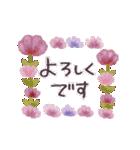 ♡大人の女性✳︎動くお花のスタンプ♡(個別スタンプ:9)