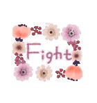 ♡大人の女性✳︎動くお花のスタンプ♡(個別スタンプ:11)