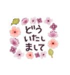 ♡大人の女性✳︎動くお花のスタンプ♡(個別スタンプ:14)