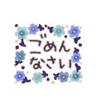 ♡大人の女性✳︎動くお花のスタンプ♡(個別スタンプ:15)