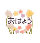 ♡大人の女性✳︎動くお花のスタンプ♡(個別スタンプ:17)