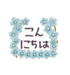♡大人の女性✳︎動くお花のスタンプ♡(個別スタンプ:18)