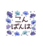 ♡大人の女性✳︎動くお花のスタンプ♡(個別スタンプ:19)