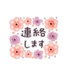 ♡大人の女性✳︎動くお花のスタンプ♡(個別スタンプ:21)