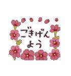 ♡大人の女性✳︎動くお花のスタンプ♡(個別スタンプ:22)