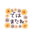 ♡大人の女性✳︎動くお花のスタンプ♡(個別スタンプ:23)