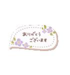 ♡動く✳︎お花のコンパクトスタンプ♡(個別スタンプ:1)