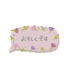 ♡動く✳︎お花のコンパクトスタンプ♡(個別スタンプ:2)