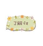 ♡動く✳︎お花のコンパクトスタンプ♡(個別スタンプ:3)