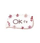 ♡動く✳︎お花のコンパクトスタンプ♡(個別スタンプ:4)