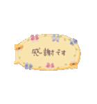 ♡動く✳︎お花のコンパクトスタンプ♡(個別スタンプ:6)
