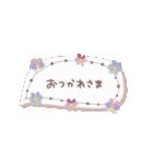♡動く✳︎お花のコンパクトスタンプ♡(個別スタンプ:7)