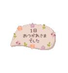 ♡動く✳︎お花のコンパクトスタンプ♡(個別スタンプ:8)