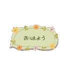 ♡動く✳︎お花のコンパクトスタンプ♡(個別スタンプ:9)