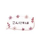 ♡動く✳︎お花のコンパクトスタンプ♡(個別スタンプ:10)