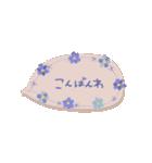 ♡動く✳︎お花のコンパクトスタンプ♡(個別スタンプ:11)
