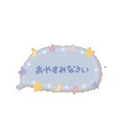 ♡動く✳︎お花のコンパクトスタンプ♡(個別スタンプ:12)