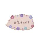 ♡動く✳︎お花のコンパクトスタンプ♡(個別スタンプ:13)