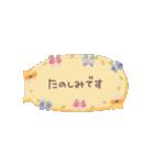 ♡動く✳︎お花のコンパクトスタンプ♡(個別スタンプ:14)